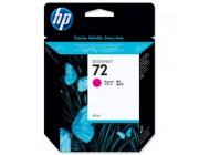 HP 72 69-ml Magenta Ink Cartridge (C9399A)